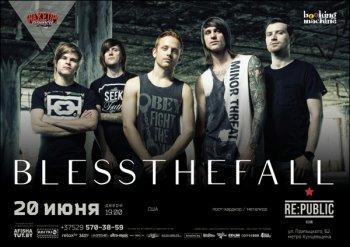 Blessthefall в Минске