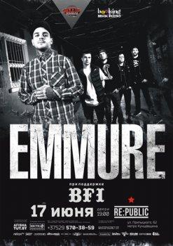Emmure в Минске