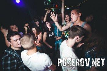 California Party @ Shelter DJ Bar: Фото