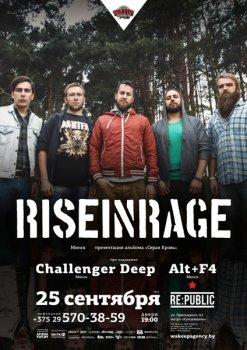Rise In Rage с презентацией альбома
