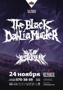 The Black Dahlia Murder в Минске