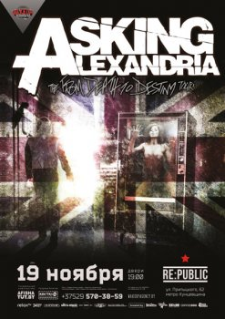 Asking Alexandria в Минске