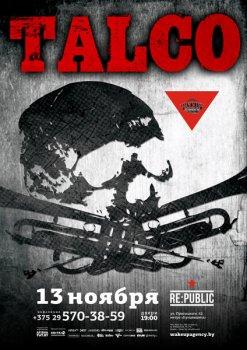 Talco в Минске