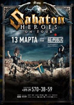 Sabaton в Минске