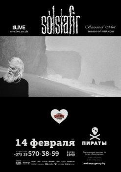 SÓLSTAFIR в Минске