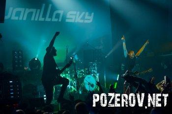 Vanilla Sky в Минске: Фото