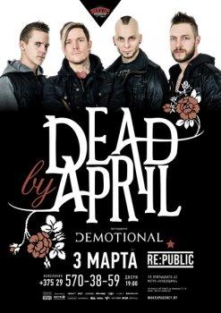 Dead By April в Минске