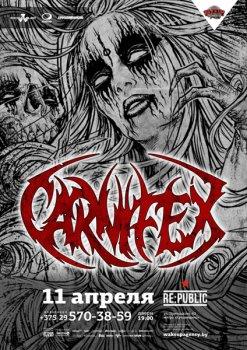 Carnifex в Минске