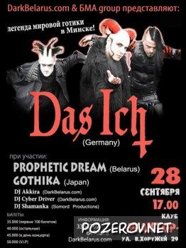Das Ich дает концерт в Беларуси.