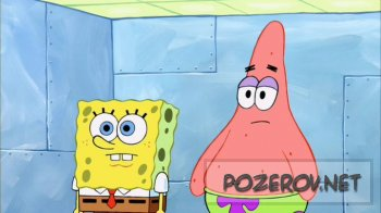 Sponge Bob правит МИРОМ!