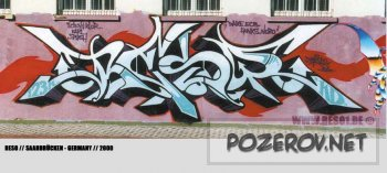 История граффити
