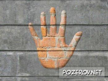 5 пальцев в граффити