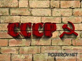 Возникновение граффити в России