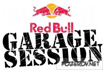 Red Bull garage session:чемпионат по скейтбордингу.