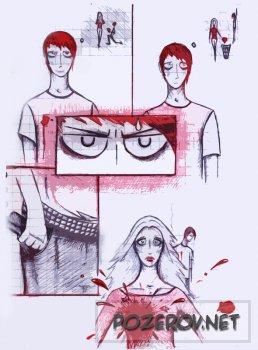 Комикс про злобного эмо-Billy. [ 1-1 ]