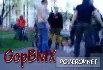 Гопники против BMX-еров