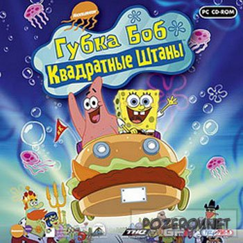 Sponge Bob Square Pants The Movie (Губка Боб. Квадратные штаны) [ Игра ]