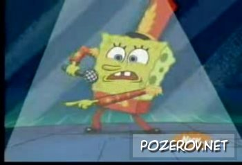 Spongebob's band - Knee Deep [ Клип ]