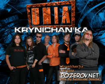 UNIA. Интернет-сингл KRYNICHAN'KA.