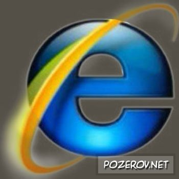 Internet Explorer 8 Beta [ IT ]