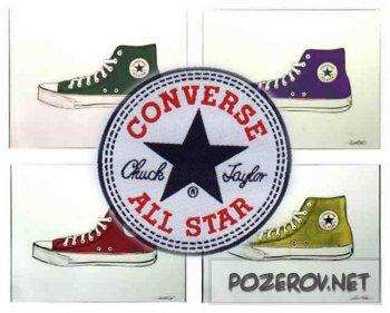 Как отличить  настоящие Converse от подделки