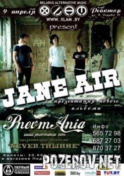 2 презентации на 1 концерте: Jane air + Pnevmania 9 апреля в РЕАКТОРЕ