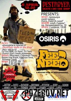 "Премьера видео OSIRIS - ""Feed The Need"" в Минске !, 2 апреля, 19:00, ""ГУДВИН"""