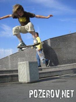 Стили и виды катания на скейте