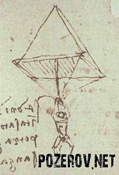 История возникновения парашютного спорта.