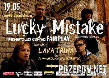 Презентация сингла Lucky Mistake