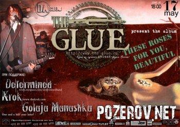 The Glue на сцене DAclub