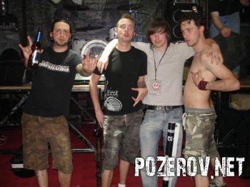Очёт о концерте группы СМЕХ в Минске 17 мая.