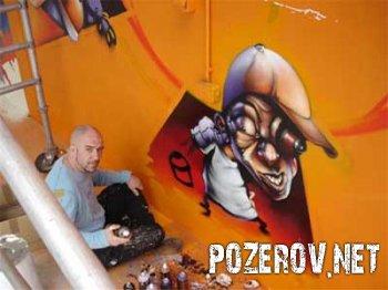 Райтеры. Мастера граффити.