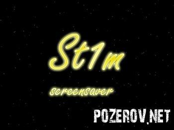 st1m выпустил скринсейвер