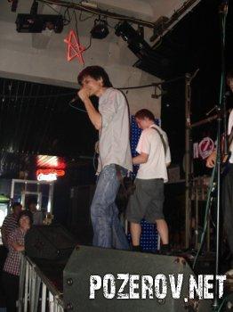 I love people в DaClub-е 6 июля. Отчёт.