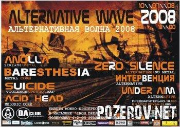 Alternative wave 2008