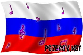 Российские эмо группы