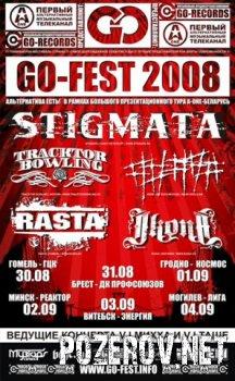 Грандиозный GO-FEST 2008 в Беларуси!