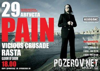 Единственный концерт Pain в Беларуси
